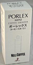 Porlex mini